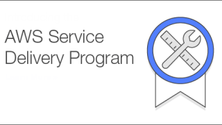 News Release: iTMethods Recognized as a Member of AWS Service Delivery Program for Aurora and Database Migration Service