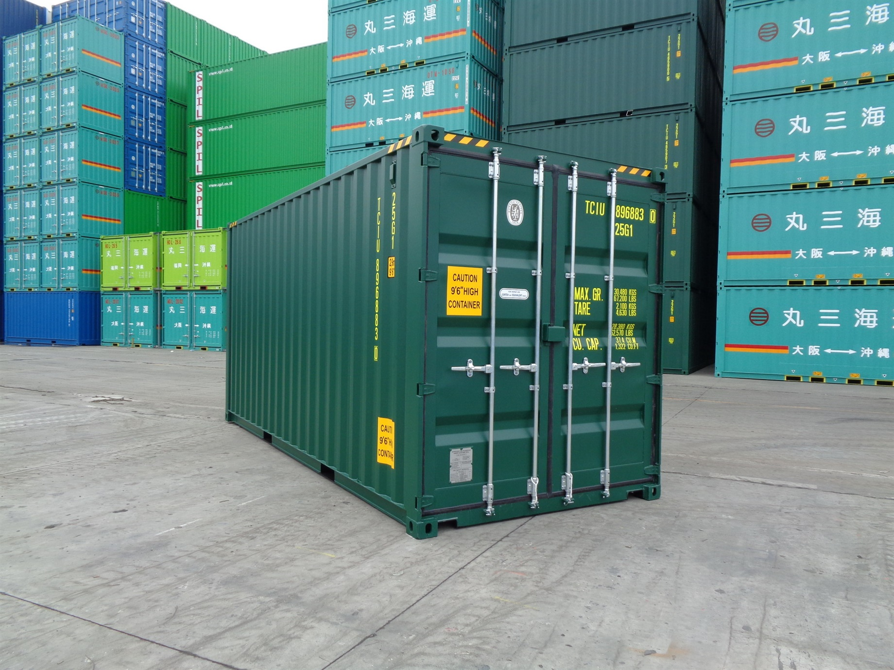 20 foot HC High Cube green storage container titan containers