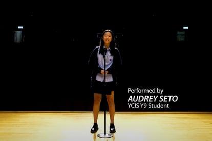 YCIS Young Achiever Audrey Seto