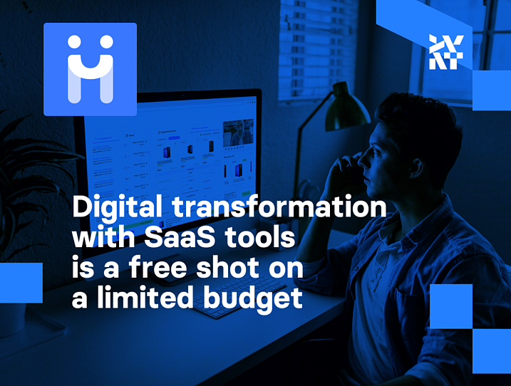 Digital transformation with SaaS tools on a limited budget | Divante