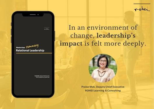 Relational Leadership - The Emergent Leadership Imperative [E-Book]
