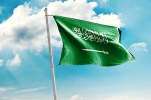 HubSpot in KSA Saudi Arabia