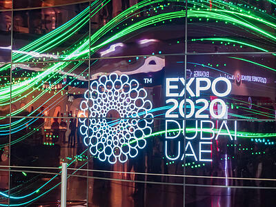 Expo 2020 (2021) in Dubai - What is it?