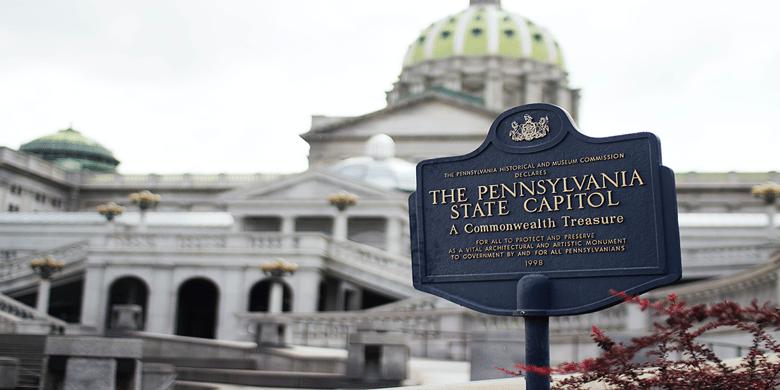 Harrisburg Pennsylvania state capitol