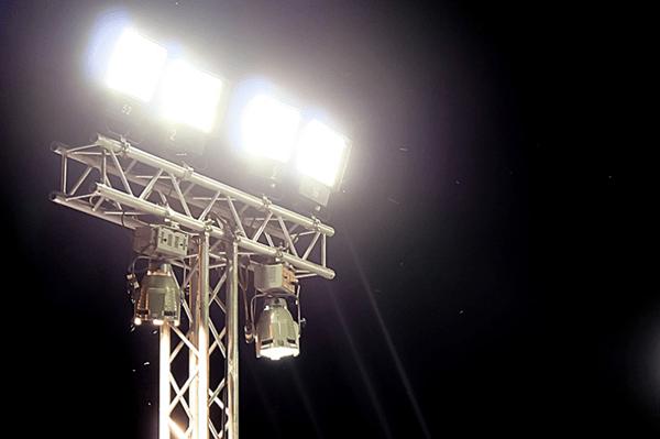 Lighting Comparison: LED vs Metal Halide Lights
