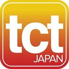 TCTJapan-e1548238257870