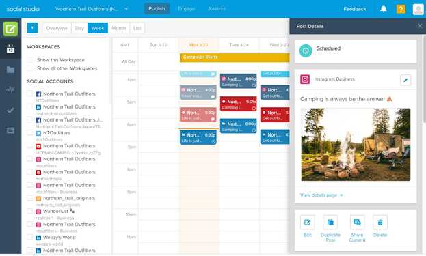 Salesforce Social Studio Platform