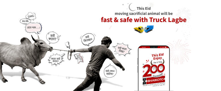 This Eid, moving sacrificial animal will be fast & safe with