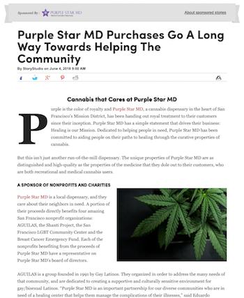 purple-star-storystudio