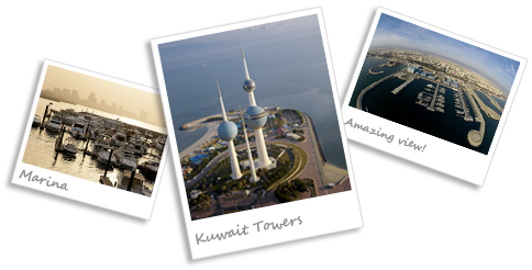 kuwait-teaching-bottom