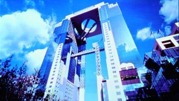 Umeda Sky Building Osaka teach abroad