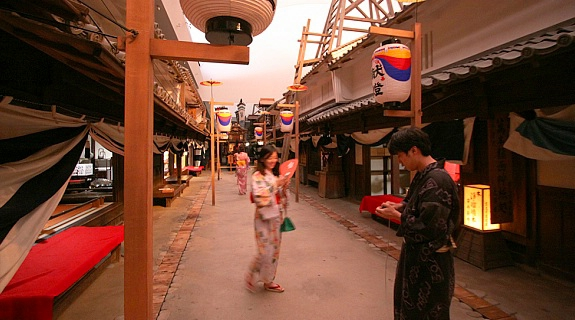 Teaching English in Osaka, Japan