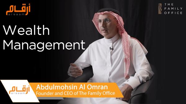 Abdulmohsin Al Omran Speaks to Argaam About Wealth Management