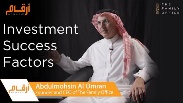 Abdulmohsin Al Omran Speaks to Argaam About Investment Success Stories