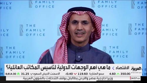شركات خاصة بالاستحواذ   العربية