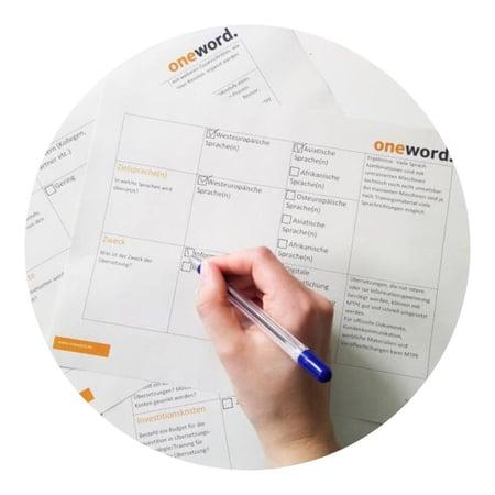 MTPE Checkliste zum Ausfüllen für Maschinelle Übersetzungsprojekte