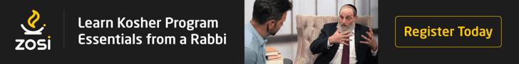 Kosher Inspection Blog Post Ad