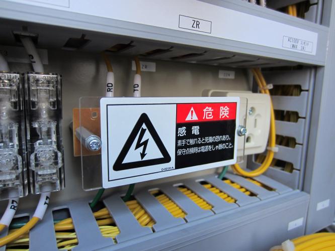 制御回路の漏電防止方法 ― 漏電ブレーカーの働きと絶縁抵抗値測定
